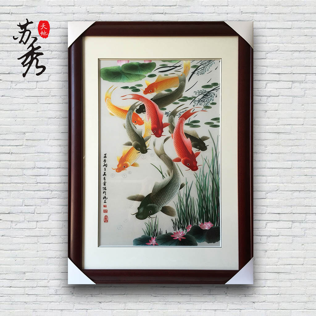 Su Xiu Tiandi Su Embroidery Handicraft Exquisite Hanging Painting Nine Carp Lotus Point Mural Su Embroidery Fish