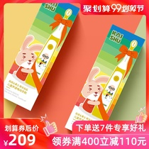 Kai Shu Storytelling Children's Sound Wave Electric Toothbrush
