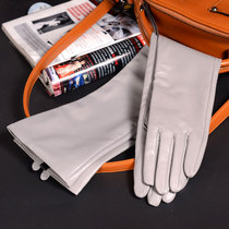 Long gloves men and women autumn and winter leather long gloves sheep leather long gloves custom men and women leather