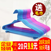 Wholesale plastic hanger hanger hanger containing adult household clothes rack of clothes hanger hook support