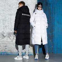 DESCENTE DiSant Wu Yanzu's New Winter Garment for Men and Women