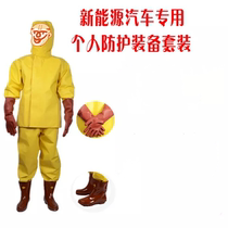Electrical 1000V 10KV Insulating Clothing Suit New Energy Automotive Electrical Insulating Clothing Electrical Protection Equipment