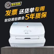 南天PR2PLUS送货出库销售三联单票据连打营改增发票点阵式印表机