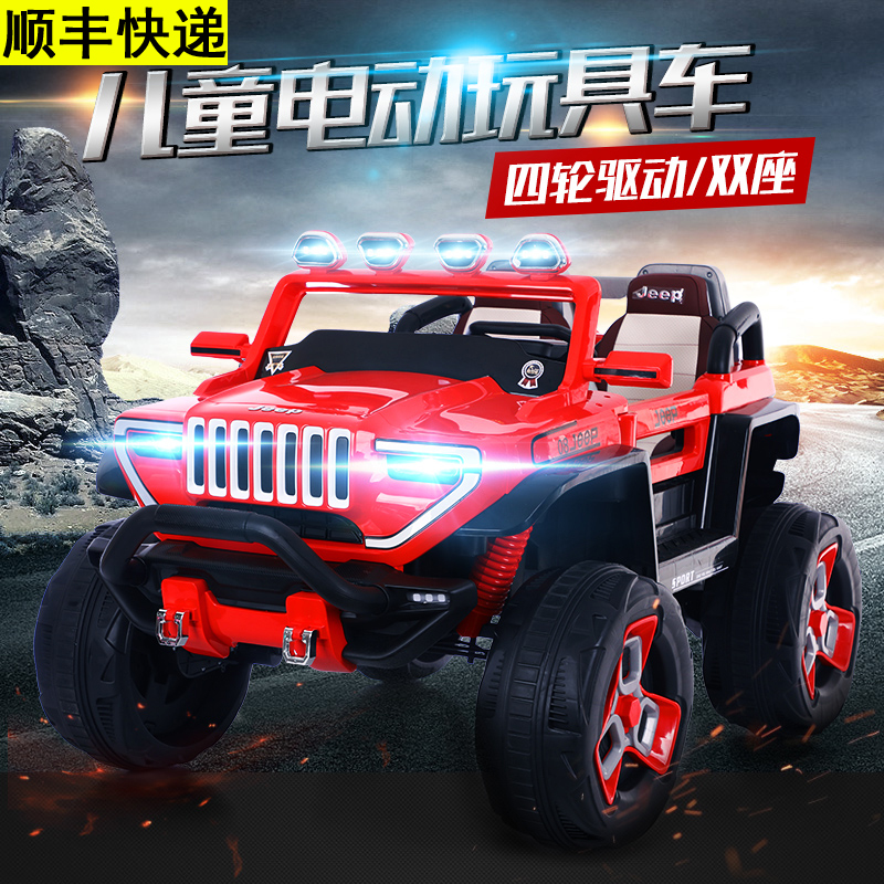 Children's Electric Vehicle Four-wheeled Off-road Vehicle Remote Controlled Two-person Four-wheeled Vehicle Can Take Adult Charging Baby Toys Super Large
