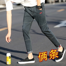 2018 spring new men's nine-point jeans male Slim stretch elastic young Korean students 9 points pants