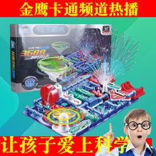 Double 11 quarter to send boys ten boys 7-8 primary school 10 years old creative 6 practical 9 children 5 birthday gift 12