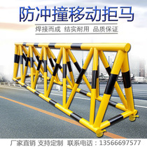 Despite the horse moving barricades anti-collision refused horse barrier guardrails rice-shaped anti-riot guardrail facilities manufacturers customized