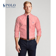 Ralph Lauren/ Ralph Lauren men's spring 2020 slim-fit striped shirt 11968