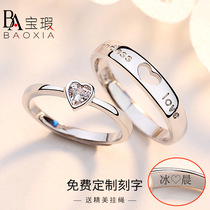1cd446b071 Couple ring a pair of men and women sterling silver Japan and South Korea  simple tide
