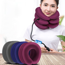 Cervical vertebral tractor inflatable family stretching vertebral neck pain adult correction physiotherapy hanging neck pain 託