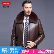 2017 new Haining men's leather jacket men with male cashmere leather father put winter coat