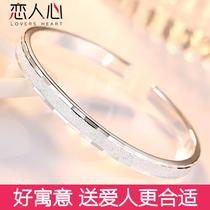 999 sterling silver bracelet female opening fashion bracelet Mothers Day send mom birthday 520 Valentines Day gift to girlfriend