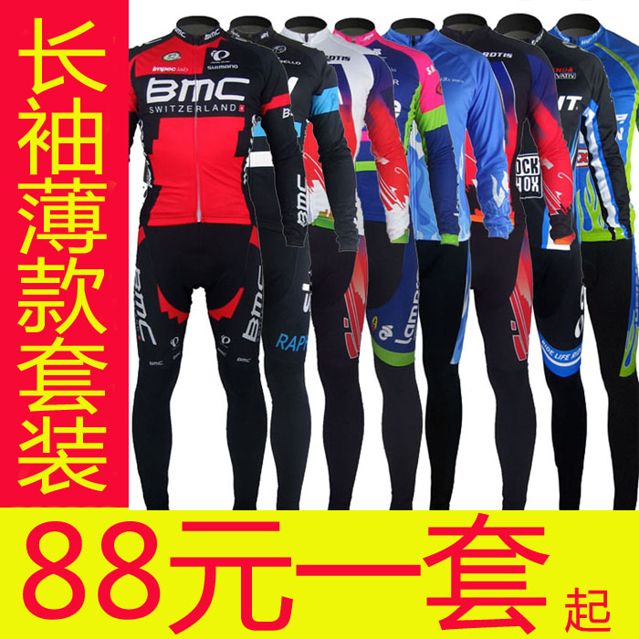 Cycling suit long sleeve spring summer autumn men and women bicycle mountain bike equipment jacket pants custom-made clothing