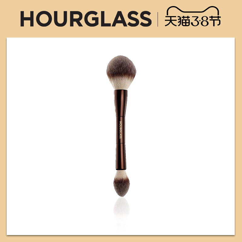 Hourglass gold loose powder brush VEIL POWDER BRUSH double head brush blush brush makeup brush tool