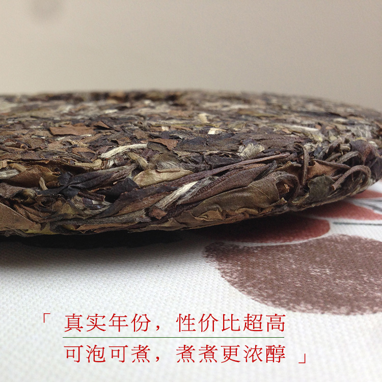 Fuding White Tea 2011 Old White Tea Cake Shoumei Gongmei Fujian Spring Tea Authentic Fuding Old White Tea is very sweet