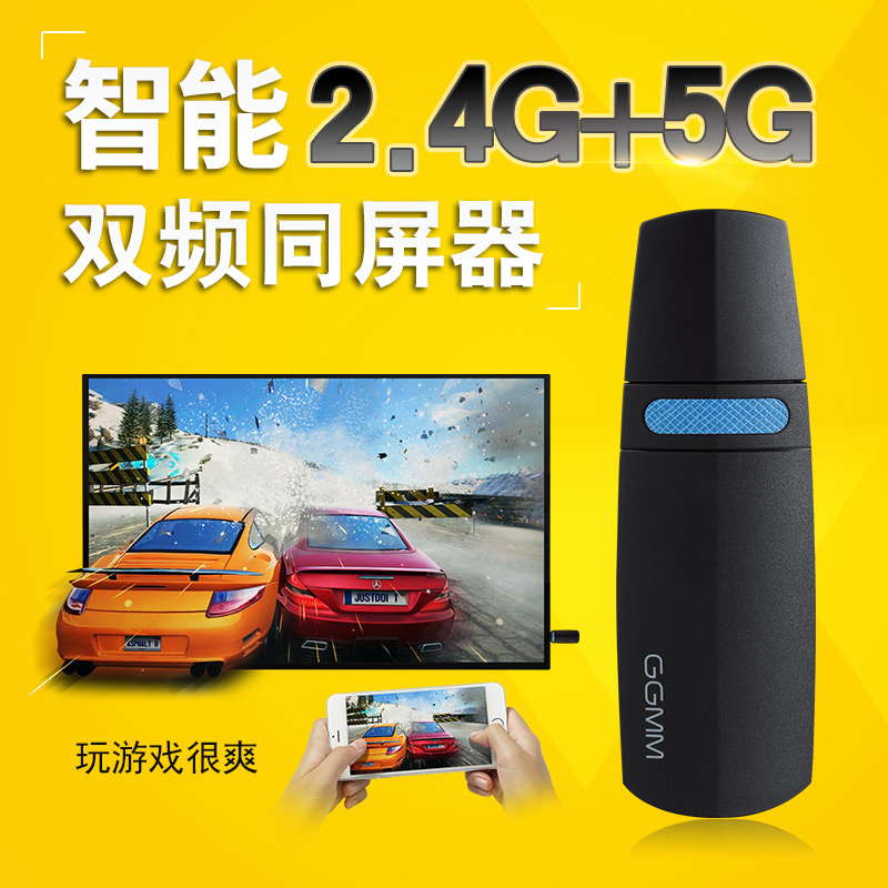 GGMM Same Screen Wireless Mobile Television Projection Screen HDMI High Definition Continuous Transmission Video Apple Airplay Synchronized Projector HDMI Video Transmission Projector Airplay Converter