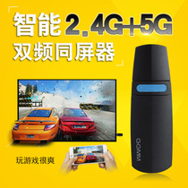 GGMM Same Screen Wireless Mobile Television Screen HDMI High Definition Continuous Transmission Video Apple Airplay Synchronization