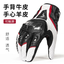 Motorcycle gloves Motorcycle racing riding equipment Breathable touch screen Four seasons knight men carbon fiber all refers to summer