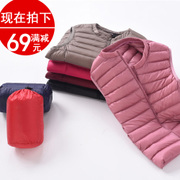 Linlyle/ Down Vest Jacket Vest elim Lyle female thin size to increase the anti season clearance in winter