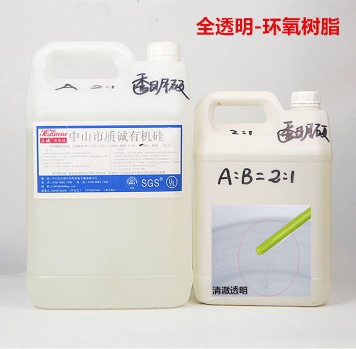 Ab transparent hard plastic epoxy resin ab plastic transparent resin glue ab glue transparent epoxy potting glue