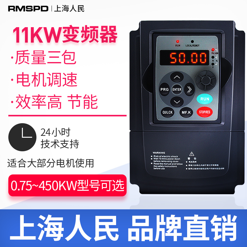 Frequency Converter 11kw 380V Three-phase Vector Universal 11 kw Motor Fan Lathe Pump Converter
