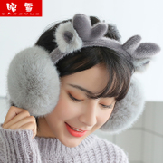 Warm Winter Ear earmuffs earmuffs female bag cute ear cover ear ear cold warm Christmas cartoon fairy deer folding