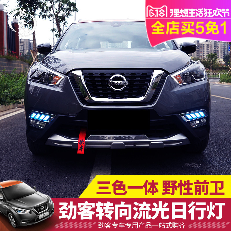 [The goods stop production and no stock]Dedicated to Nissan Streamliner LED Streamlight Diverting Streamliner kicks headlamp decoration