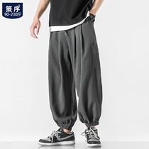 Summer 2021 new ice silk wide-leg pants mens casual nine-point pants tide fat loose large size thin drawstring pants