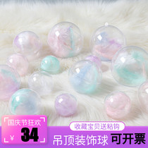 Shopping mall shop hanging ceiling decoration transparent ball hollow ball kindergarten room window hanging decoration Yee Birthday festival set creative