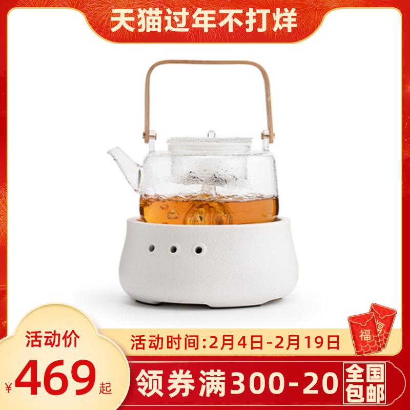 Mr. Nanshan black crystal stove home tea maker teapot set steamed tea with high temperature thickened glass tea maker