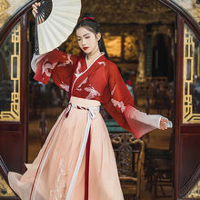 Han Shang Hua Lian, a little bit of spring traditional Han dress, women's wear, skirt, waist, crane, print, straight sleeves and gradual change.