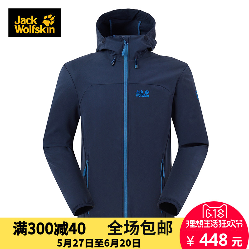 [The goods stop production and no stock]JACK WOLFSKIN / wolf claw spring and summer new men's hooded windproof rainproof soft jacket jacket 1303661