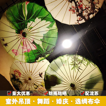 Costume umbrella oil paper umbrella men and women hanfu ancient Dance Umbrella catwalk show umbrella classical decorative umbrella ceiling Chinese style