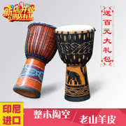 Tambourine African drum Lijiang 8 inch 10 inch 12 inch children play adult beginners entry of Yunnan goat skin