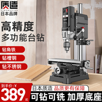Japanese quality bench drill small household 220V high power drilling machine table multi-function high precision rotary drilling machine