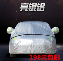 Car clothing car cover car cover waterproof sunscreen Geely King Kong a new vision of GX7GC7 Regency EC7 Brio