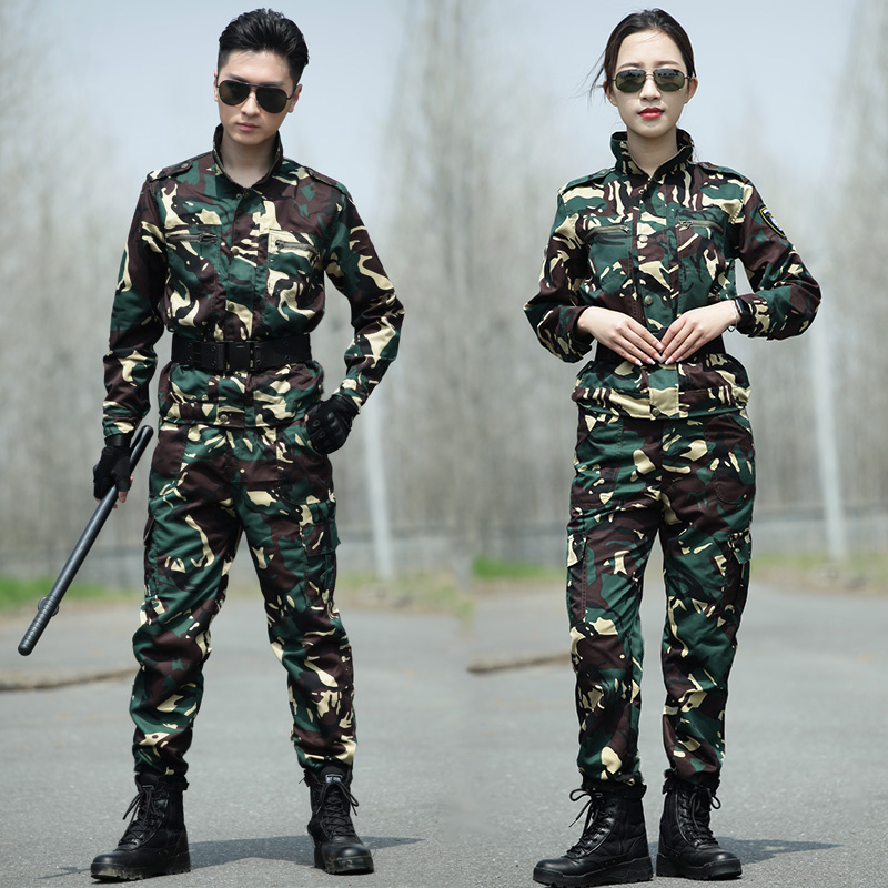 Hunter Camouflage Suit Men's and Women's Special Military Suit Summer Outdoor Jungle Training Suit Wear-resistant Labor Insurance Workwear