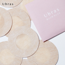Ubras non-woven breathable milk paste anti-convex point thin wedding dress with anti-walking invisible chest paste (5 pairs of clothes)