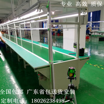 Assembly line Anti-static automatic drawing line Factory Conveyor belt assembly assembly workshop Packing table production line