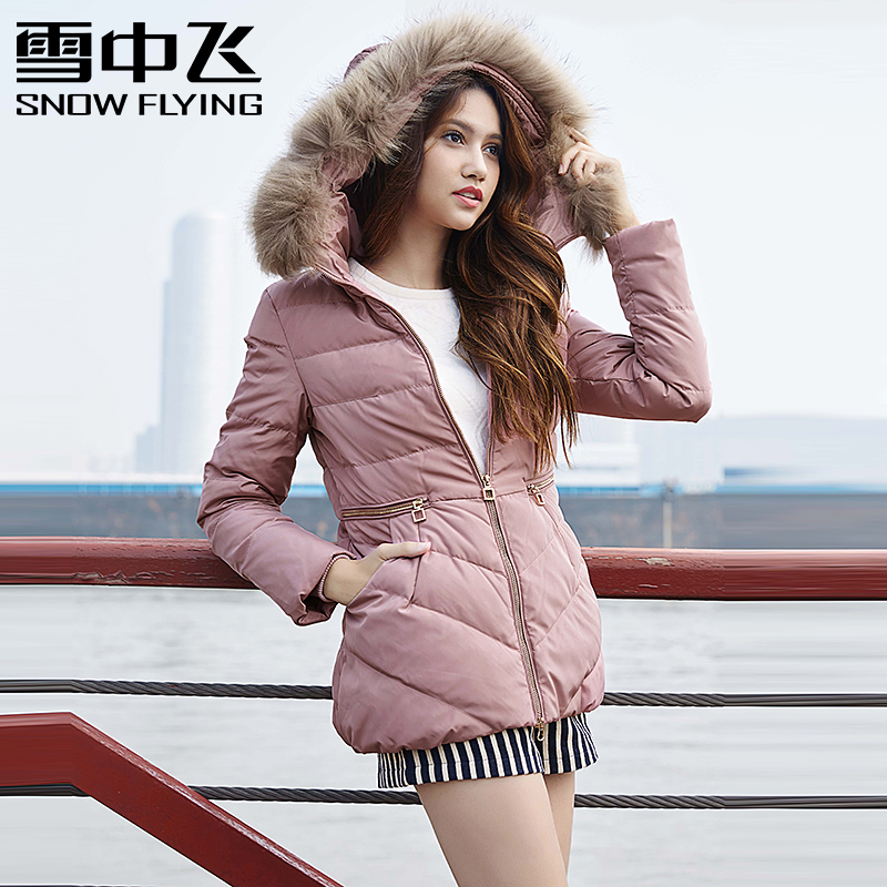 Snow flying down jacket ladies long section genuine thickening Korean fashion women's thick coat tide X1501090 Snow flying down jacket ladies long section genuine thickening Korean fashion women's thick coat tide X1501090