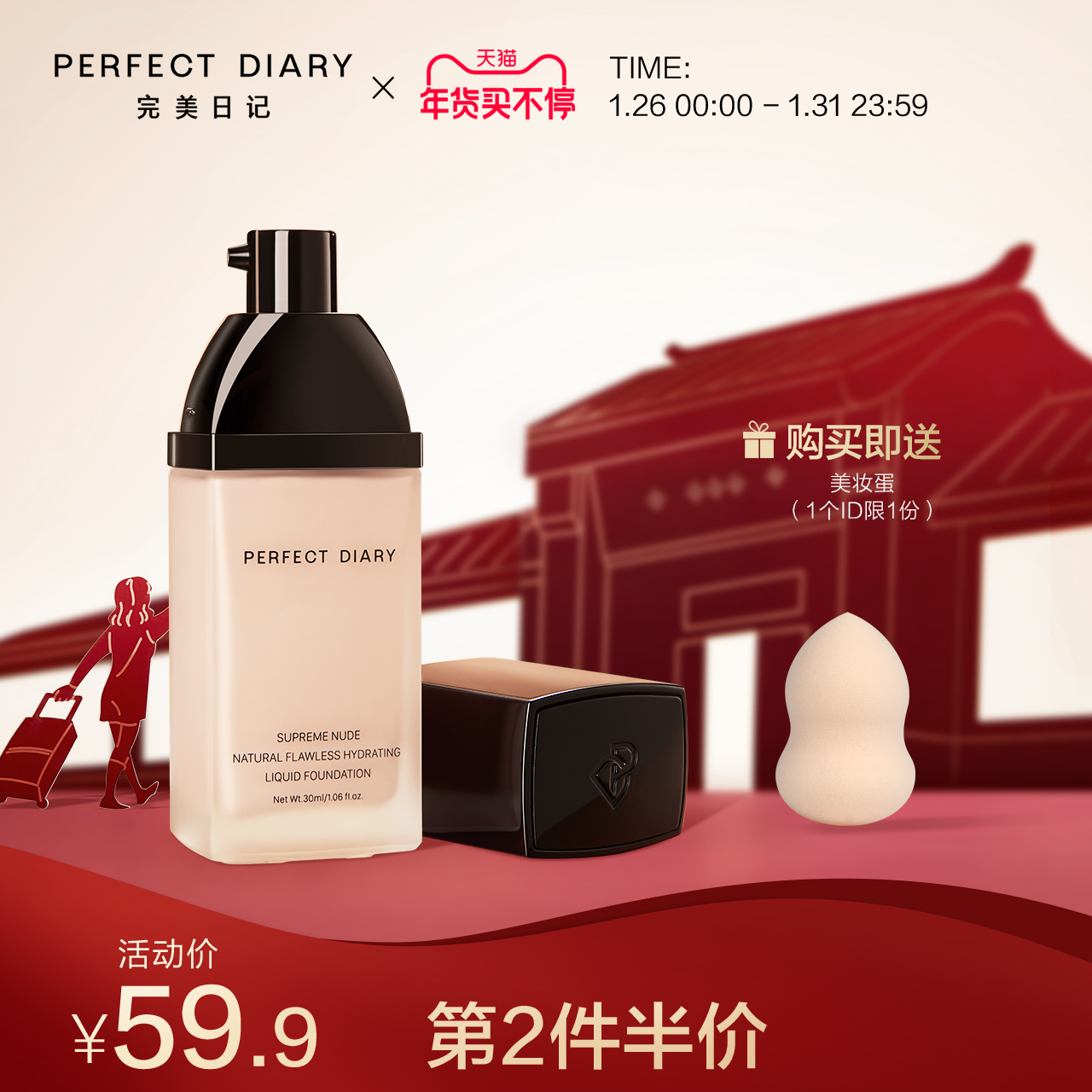 Perfect Diary Little Black Cover Liquid Foundation Cream Concealer Moisturizing Oil Control Lasting Flagship Store Official Student Cheap BB Cream