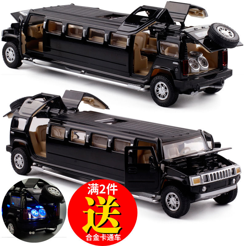 1:32 Hummer plus long version alloy car model acoustic light echo can open the door childrens toy birthday gift