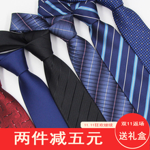 Tie, men's suit, business, work, marriage, bridegroom, Korean, stripes, wide black men's ties.
