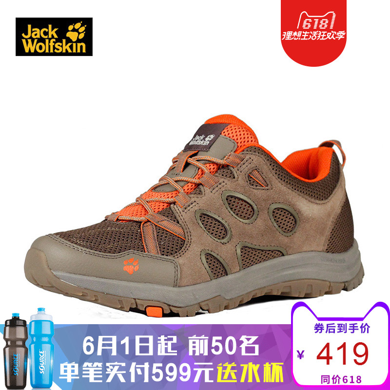 Wolf claw walking shoes Jackwolfskin outdoor men s shoes low to help hiking  non-slip sports 6dcc23e657e