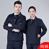 Cotton long sleeve overalls suit men wear-resistant spring and autumn welding tooling anti-hot shirt custom labor insurance clothing