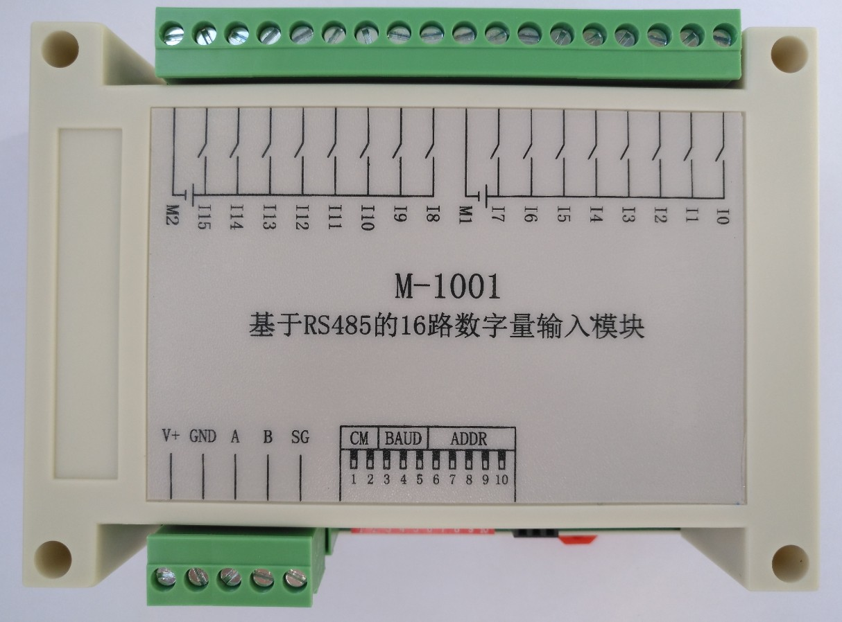 switch input data acquisition module RS485 communication board card collector 16-channel isolated DI dry contact