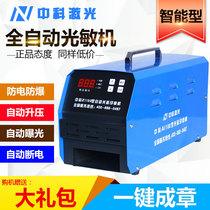 Китайская наука гравюры машины фоточувствительные машины уплотнения фоточувствительной машины коммерческих высокого класса трехтрубной лазерной гравировки экспозиции машины