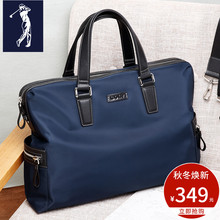 GOLF handbag, men's briefcase, leisure bag, shoulder bag, Korean version, Oxford cloth business ramp spanning Canvas Backpack