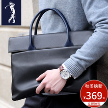 GOLF handbag men's clutch bag business briefcase leather shoulder bag leather leisure tide computer men bag