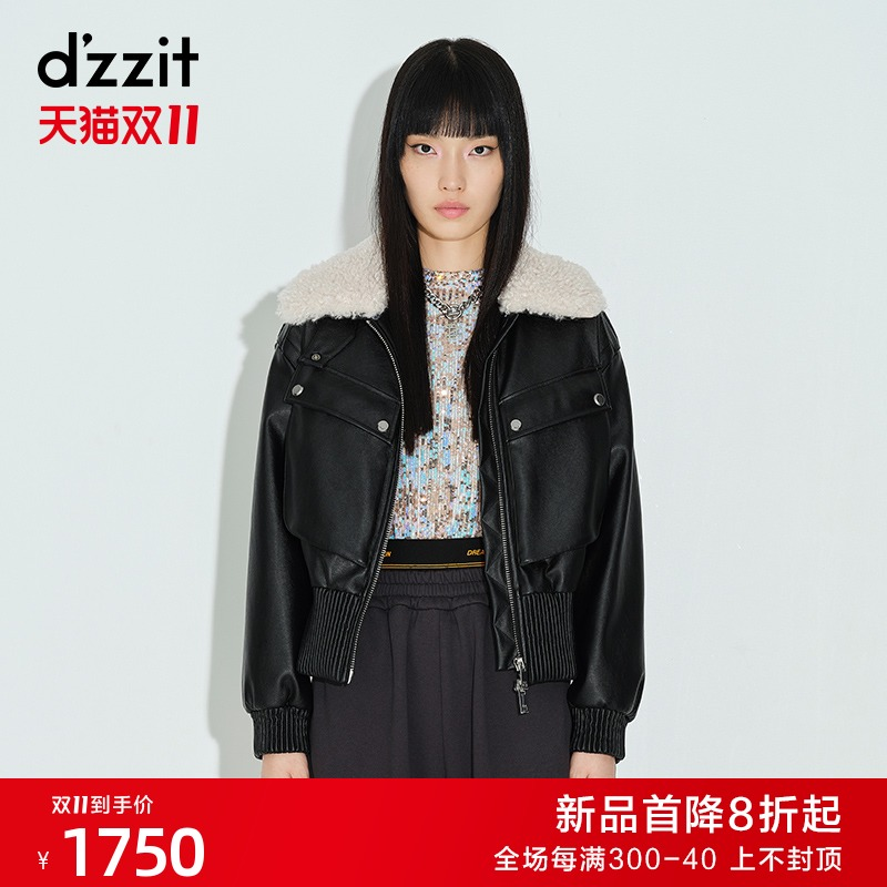 Dzzit 2020 winter counter new black fur-collar locomotive leather jacket jacket female 3C4F4121A